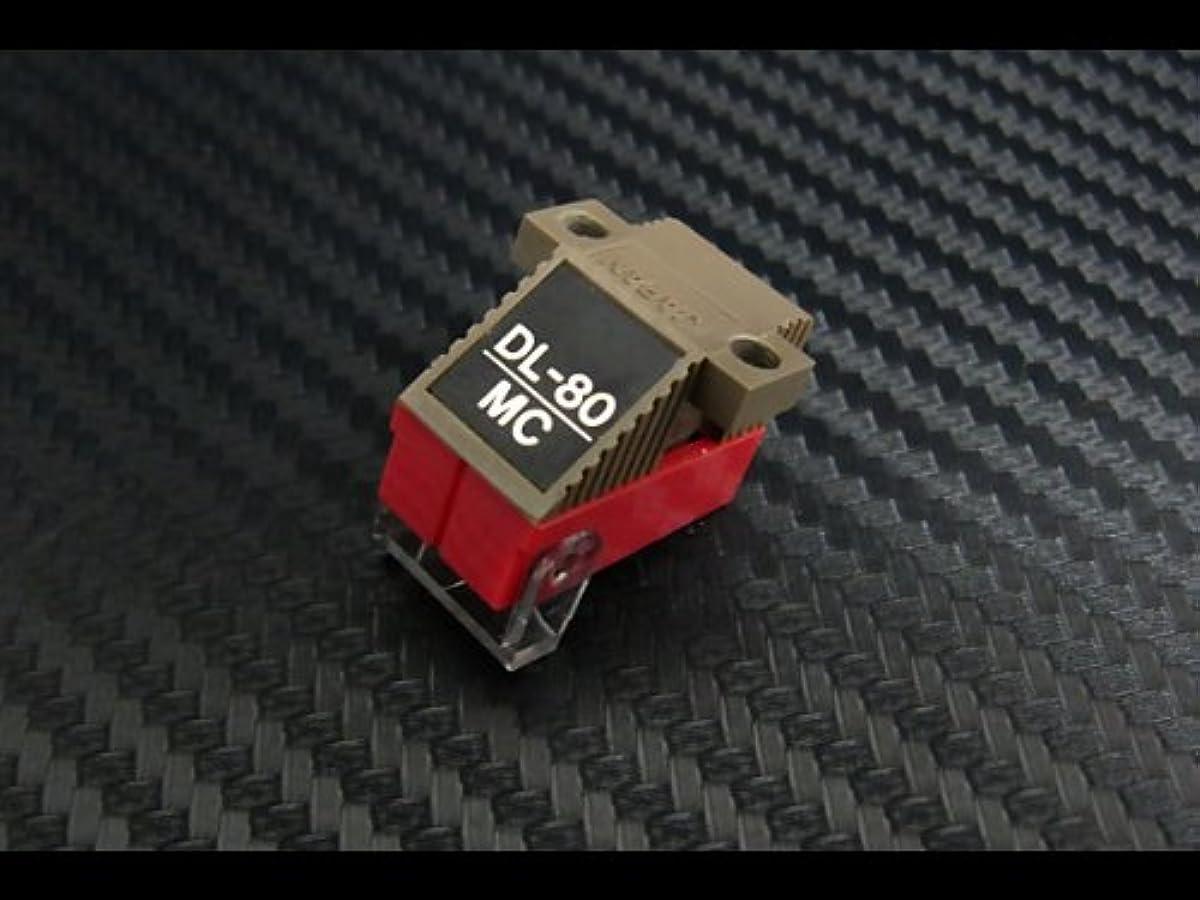 [해외] DENON DL-80 MC형 카트리지
