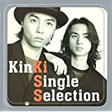 Amazon | A-album | KinKi Kids,...