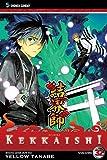 Kekkaishi, Vol. 32 by Yellow Tanabe (2012-06-12)