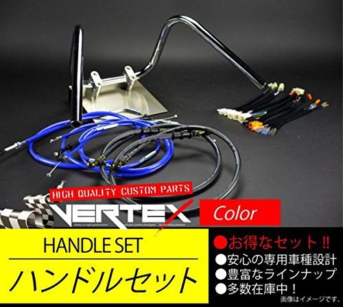 CB250T/400T ホーク2 バブ アップハンドル セット しぼりアップハンドル 25cm ブルーワイヤー B075HDB3MR