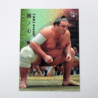 Amazon | BBM2017大相撲カード□...