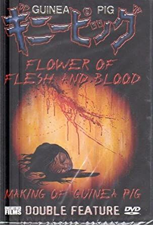 Guinea Pig Flower Of Flesh Making Of Guinea Pig Dvd Region 1 Us Import Ntsc Amazon Co Uk Dvd Blu Ray