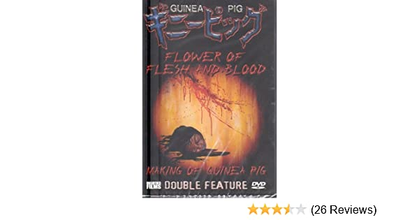 flower of flesh and blood full movie download