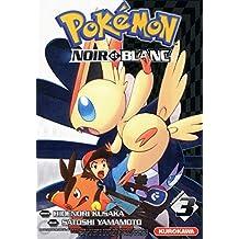 Pokémon - N° 3: Noir et blanc