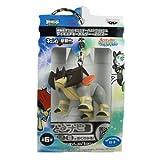 Banpresto Pokemon 2012 Best Wishes Movie Figure Keychain - Terrakion
