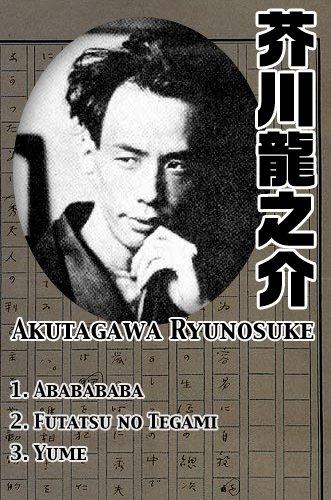 Akutagawa Ryunosuke Story Selection vol.11 [Ababababa +2] (in Japanese) (short story selection)