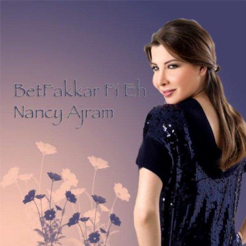 nancy ebn jiran