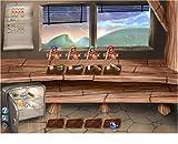 Zoombinis Mountain Rescue - PC/Mac
