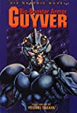 Bio Booster Armor Guyver (Viz Graphic Novel)
