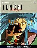 Tenchi Muyo - OVA DVD Boxed Set