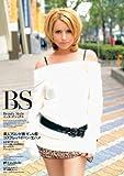 Beauty Style インターナショナル イエロー [DVD]