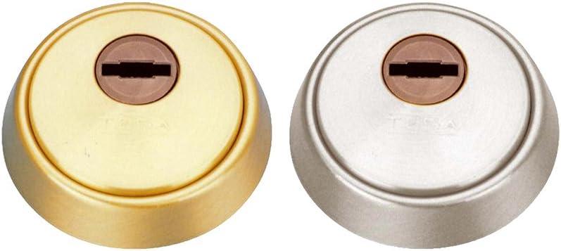 Cofan Escudo vandálico para cerraduras de seguridad con tornillos