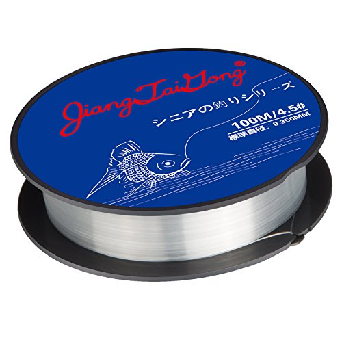 Cheap JIANGTAIGONG Monofilament Fishing Line,Superior Mono Nylon Fish Line Great Substitute for Fluorocarbon Fishs Line, 100 Meters Abrasion Resistant Fly Fishing Line for Freshwater(Clear)