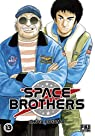 Space Brothers, tome 13 par Koyama