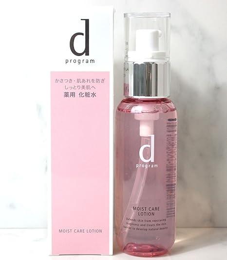 プログラム 化粧 水 d