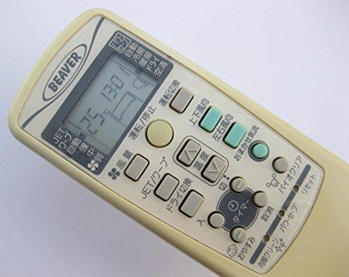 エアコンリモコン RKX502A001A 蓋無