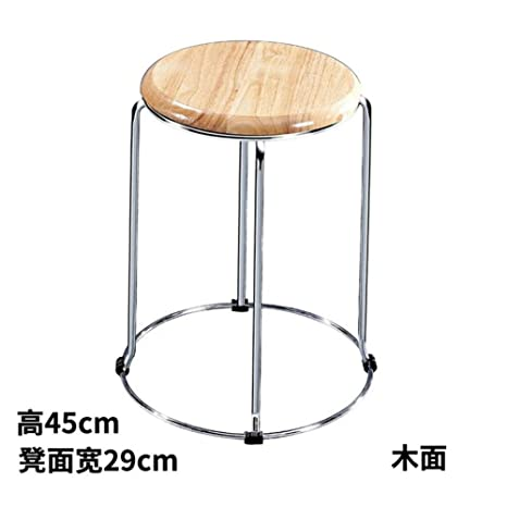 Terrific Amazon Com Qtkk Stainless Steel Small Stool Metal Leisure Gmtry Best Dining Table And Chair Ideas Images Gmtryco