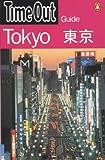 Tokyo Guide, Penguin Books Staff, 0140284605