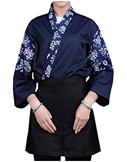 Amazon.com: LifeHe Kimono - Chaqueta de chef para hombre ...