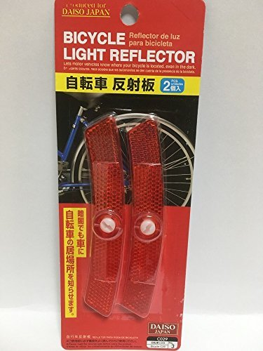 1 Pack 2pcs Red Bicycle Light Reflector For Wheels Spokes