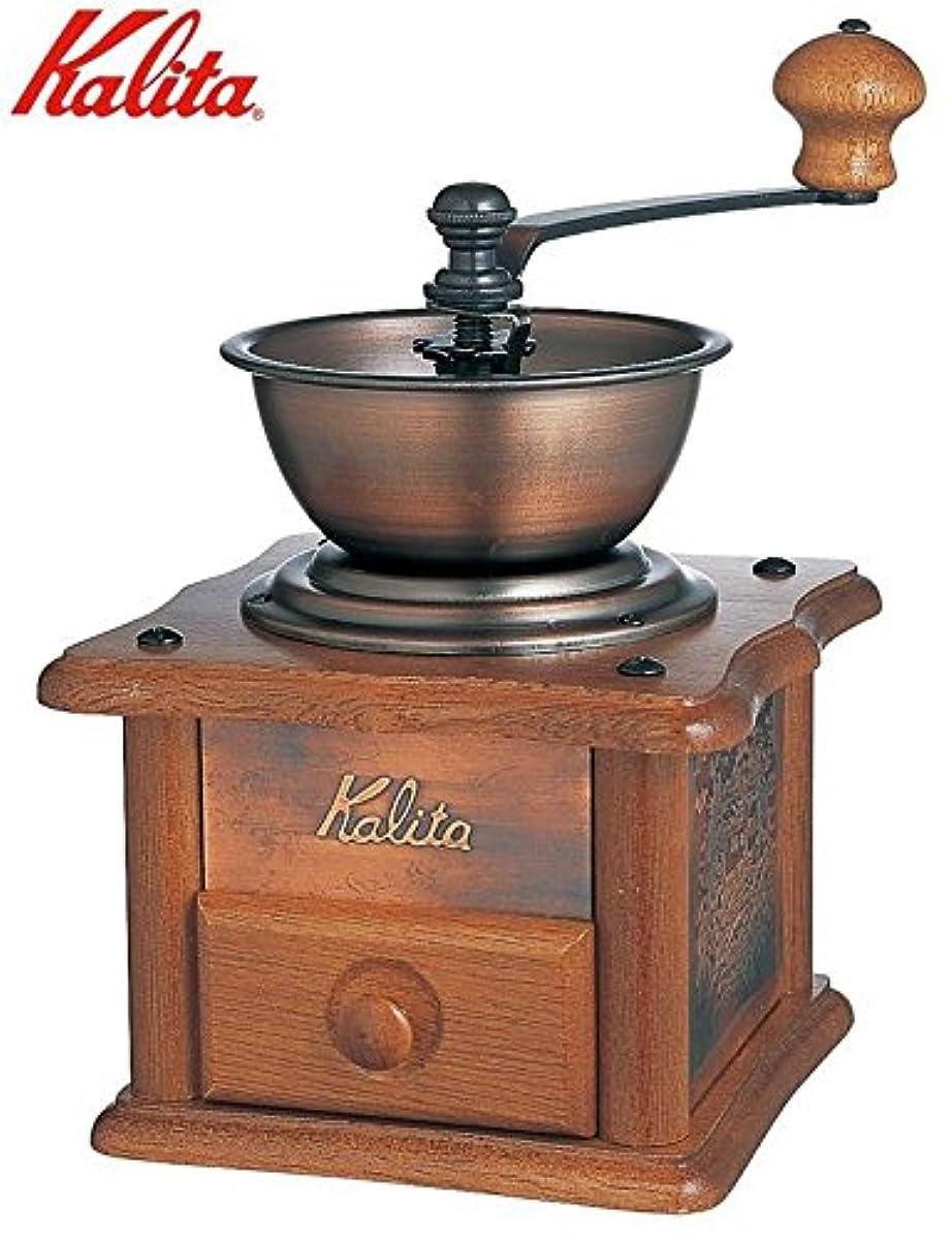 [해외] KALITA(칼리퍼터) 손만 와 커피 밀 동판 밀AC-1 42067