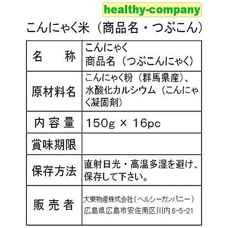 Amazon.co.jp: こんにゃく米(...