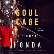 Soul Cage: Reiko Himekawa, Book 2 | Tetsuya Honda
