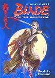 Blade of the Immortal by Samura, Hiroaki. (Dark Horse,2010) [Paperback]