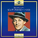 '20Th Century Masters: Millennium Collection: Best Of Bing Crosby' from the web at 'https://images-na.ssl-images-amazon.com/images/I/516Ap7q7vIL._SS135_SL160_.jpg'