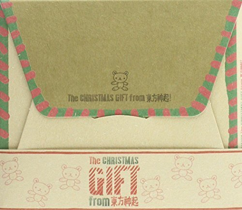 Christmas Gift From Tvxq by DONG BANG SHIN KI (2011-01-01)