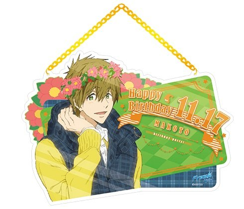 Free! (Old Time Photo Studio Costumes)