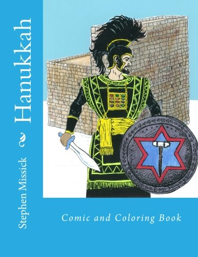 Hanukkah: Comic and Coloring Book