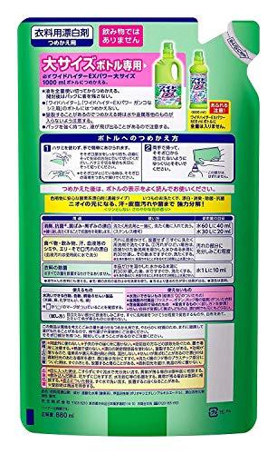 【まとめ買い】ワイドハイターEXパワー 大 詰替え用880ml×2個