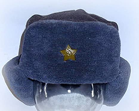 78ed35a7be859 Image Unavailable. Image not available for. Color  Russian Soviet Army Fur  Military Ushanka ear flaps Hat ...