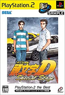 Initial D: Special Stage - Best Version (Requires Japanese PS2