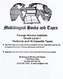 FSI Greek Basic Course with 17 Cassettes : Multilingual Books Language Course, Oblensky, S. and Sapountis, P., 1582140227