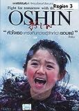 Oshin - Language : Japanese - No subtitle