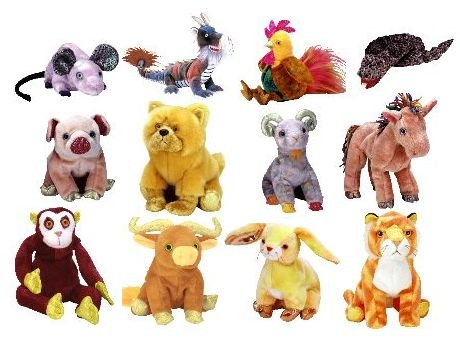 TY Beanie Babies - ZODIAC BEANIES SET ( Complete Set - ALL 12 Pieces ) (Of Ty Lot Babies Beanie)