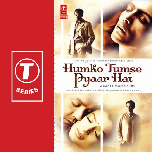 Humko tumse pyaar hai by anand raaj anand on amazon music amazon humko tumse pyaar hai thecheapjerseys Gallery