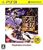ガンダム無双2 PS3 the Best