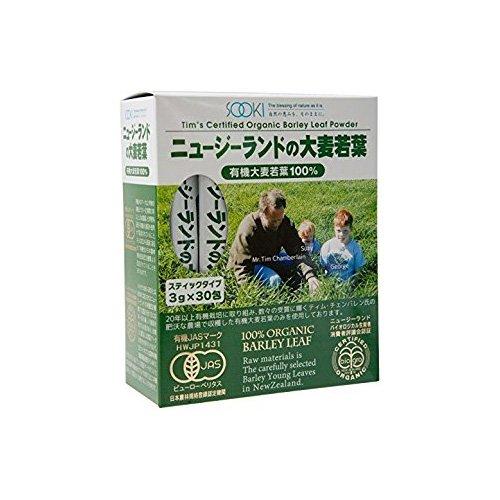 【新パッケージ】 ニュージーランドの大麦若葉 3g×30包×4箱 B01N4VHMNK