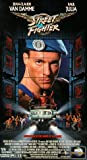 Street Fighter [VHS]