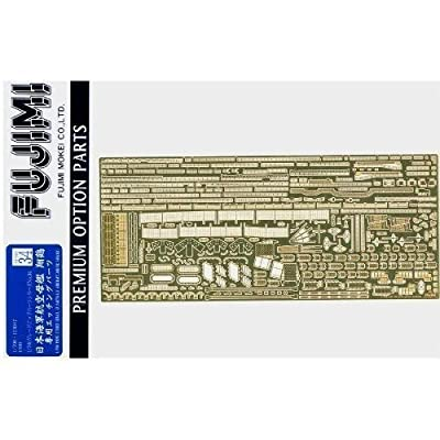 1/700 Photo-Etched Parts for IJN Aircraft Carrier Shokaku (Plastic model)
