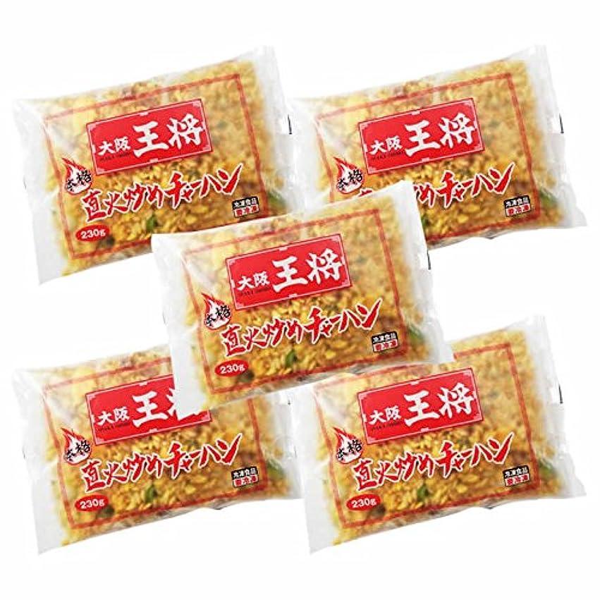 コンピューターを使用する素子オフェンス大阪王将 炒めチャーハン5袋+ガーリックチャーハン5袋セット