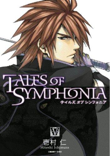 Tales of Symphonia Manga Vol. 5 (Japanese Import) pdf epub
