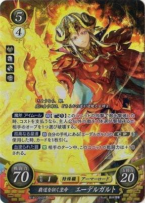 Fire Emblem Cipher B18-004 SR Emperor Edelgart