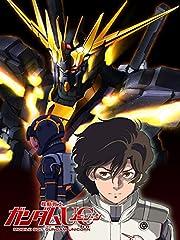 【EST限定】機動戦士ガンダムUC episode5「黒いユニコーン」