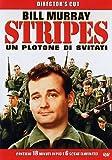 Stripes - Un Plotone Di Svitati (Dc) by bill murray