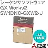 三菱電機 SW1DNC-GXW2-J GX Works2 (GOT1000シリーズ対応シーケンサエンジニアリングソフトウェア) 標準ライセンス品 (日本語版) (1ライセンス) NN