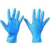 Touch N Tuff Nitrile Gloves